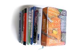 bijbelwinkel
